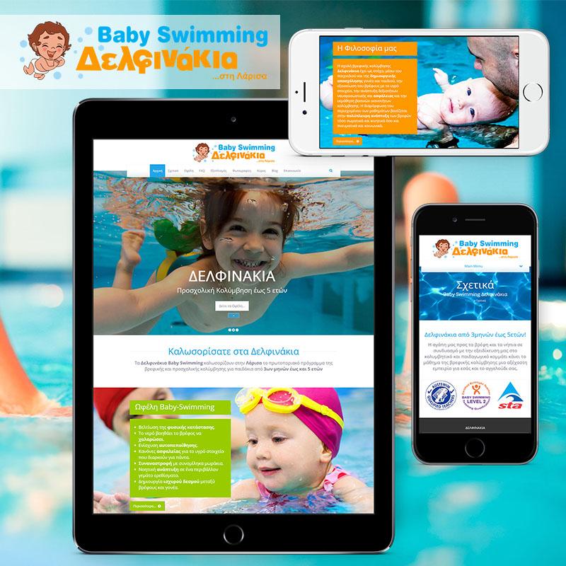 ιστοσελίδα του Δεφινάκια baby swimming