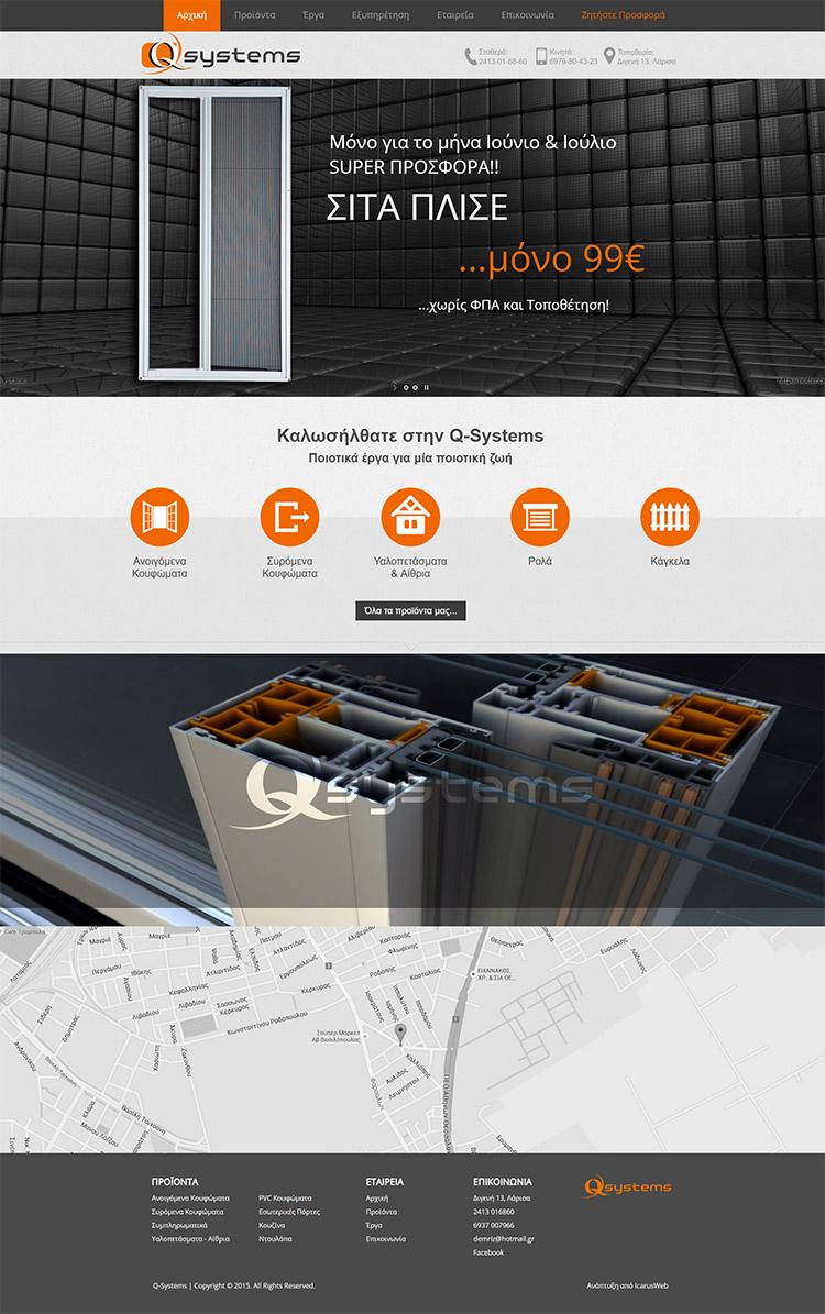 ιστοσελίδα του Q-Systems